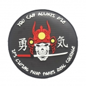 PVC patch for paintball 勇气